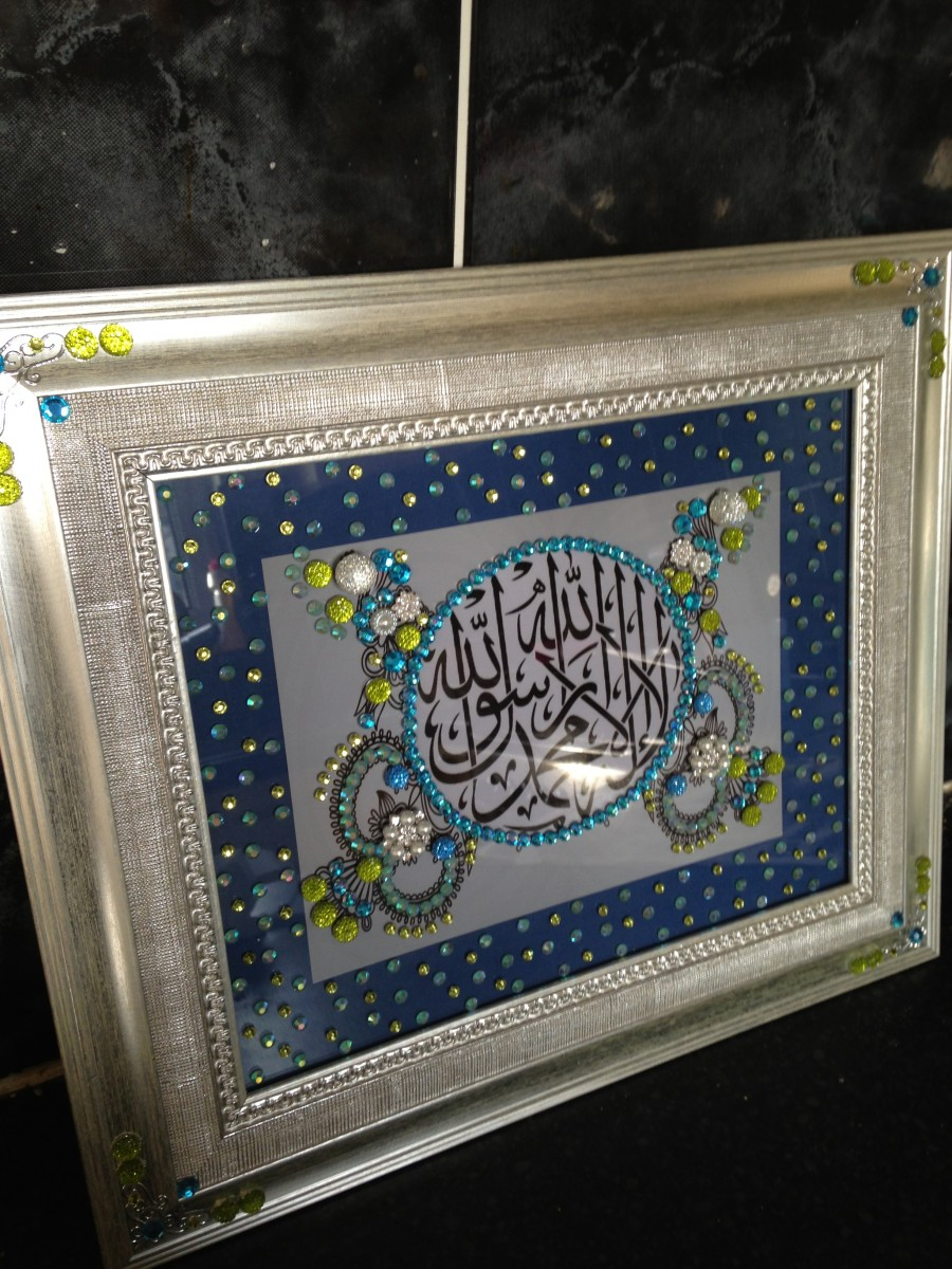 Luxury Art Heavens Islamic Words