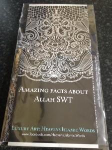 Luxury Art: Heavens Islamic Words