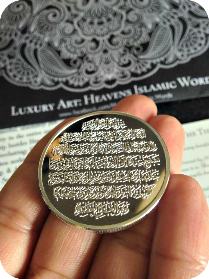 Ayatul Kursi Coin 2