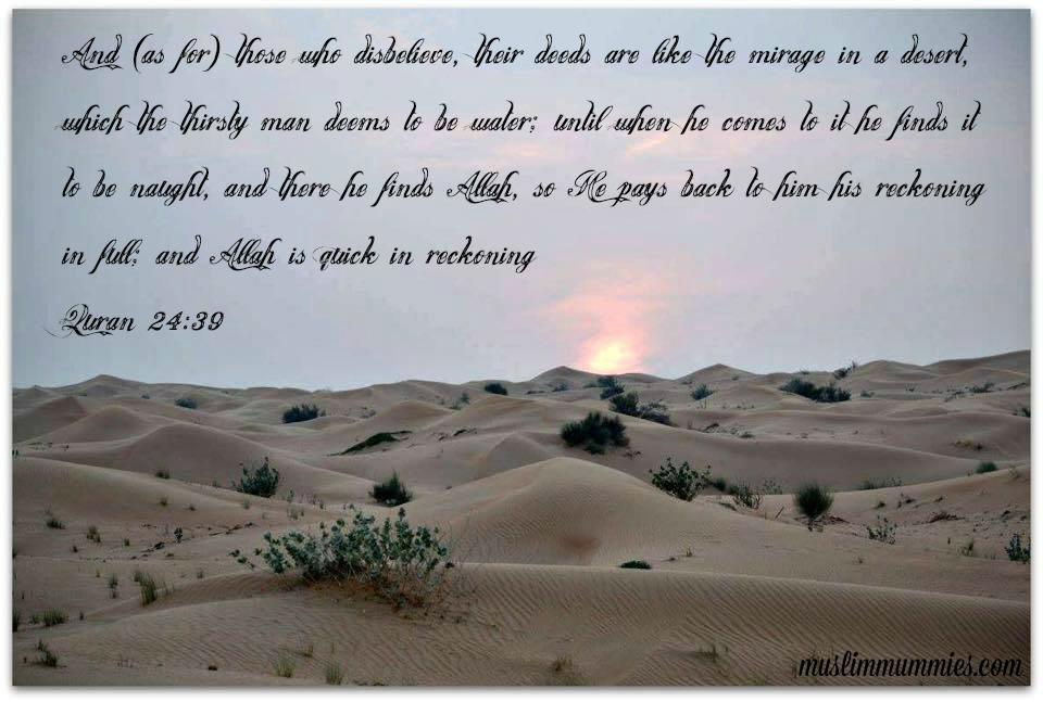 Quran 2439