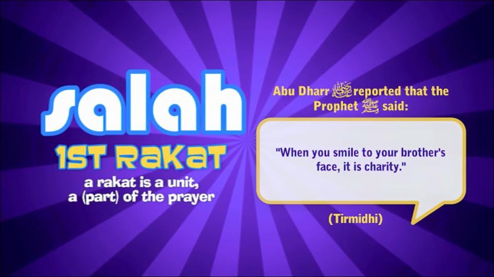 Ali and Sumaya app Salah