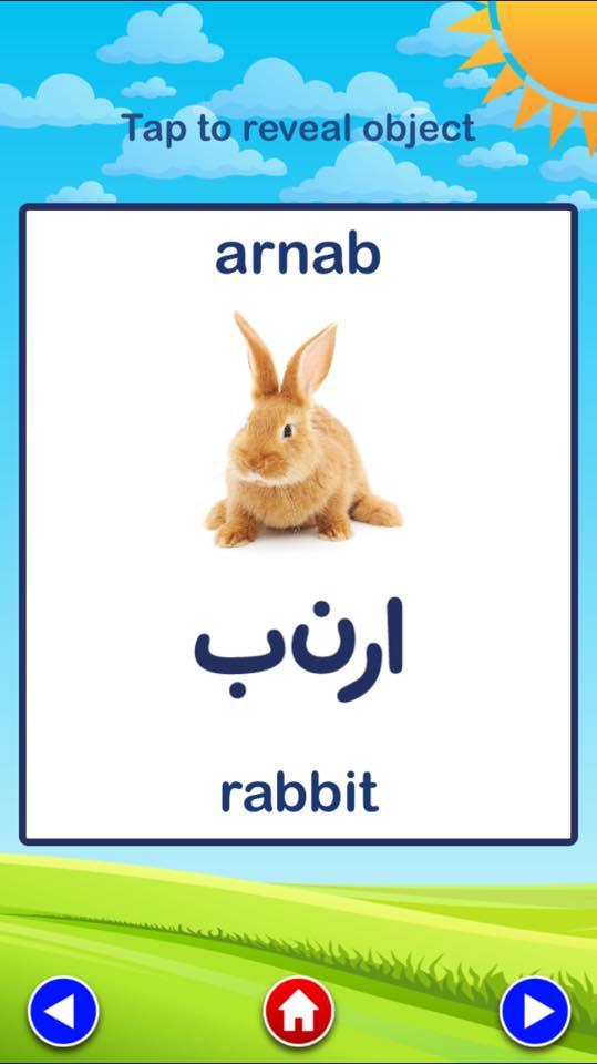 Alif Baa app rabbit