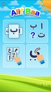 Alif Baa app
