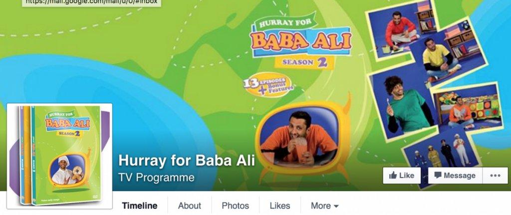 Hurray for Baba Ali