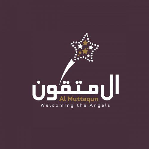 Al Muttaqun logo