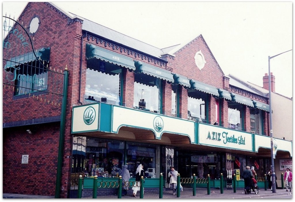 Aziz Textiles Shop