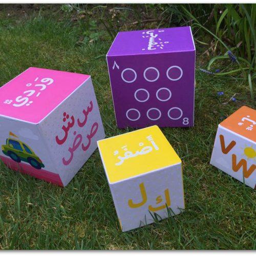 Educatfal cube faces