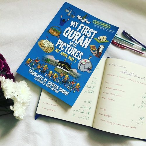 My First Quran with Pictures book