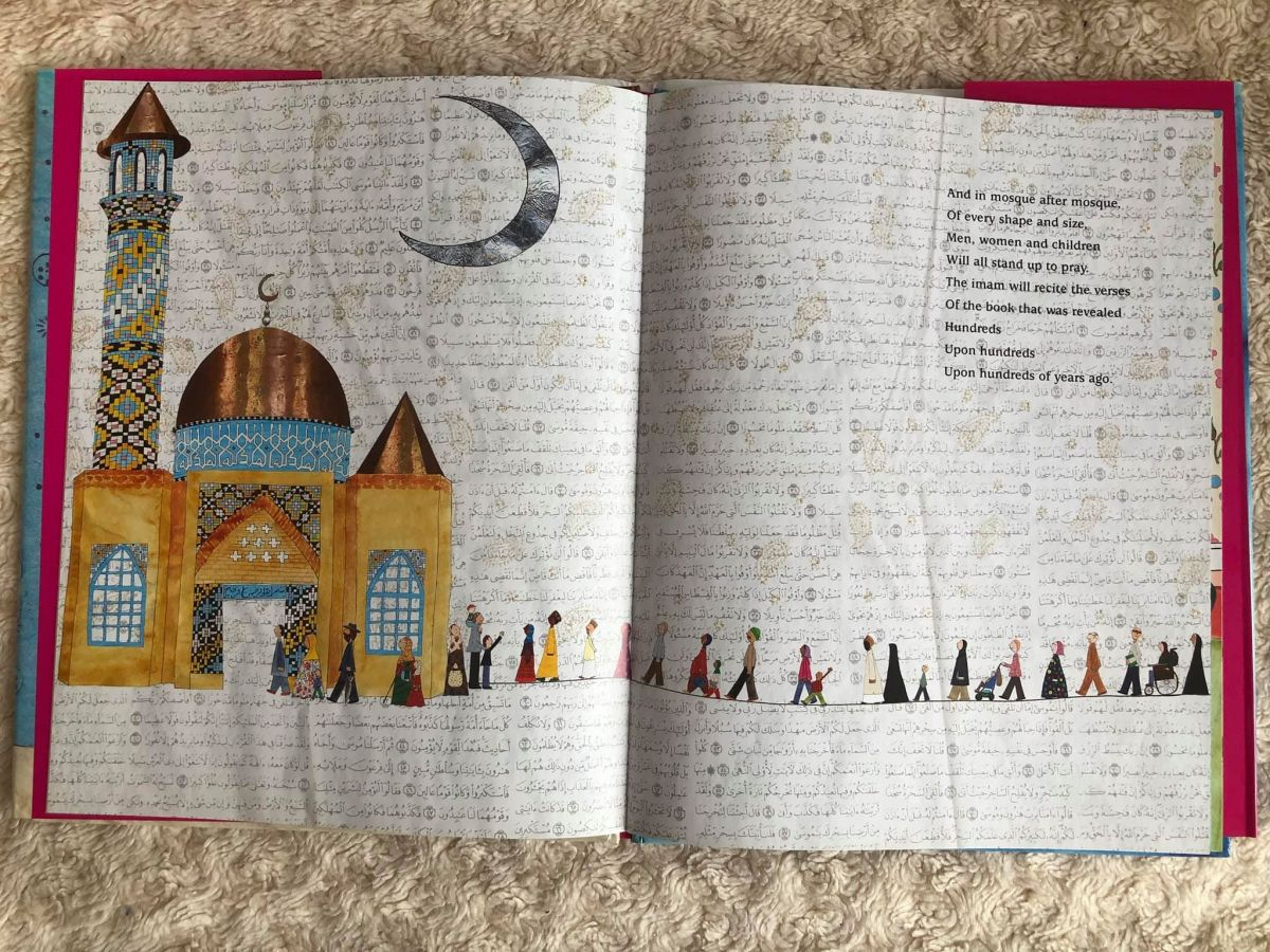 Illustrated page from Ramadan Moon